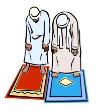 salat al-jama'ah